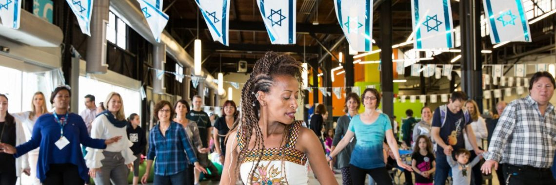 Israel and Global Jewish Communities